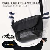 現貨【Avant】日本機能包 郵差包 書包 斜背包 CORDURA耐磨 7個口袋 側背包 1104006