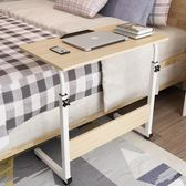 簡約電腦桌台式家用摺疊桌床上小書桌簡易筆記本懶人行動床邊桌子     粉色現貨   居家物語
