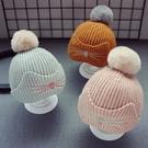 秋冬兒童寶寶毛帽子男童保暖毛線帽針織帽女童套頭帽