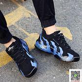 韓版男士運動休閒氣墊鞋