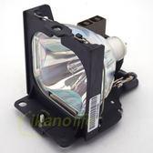 SONY原廠投影機燈泡LMP-600 / 適用機型VPL-X900、VPL-S900、VPL-X600