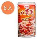 泰山 八寶粥 375g (6入)/組【康鄰超市】