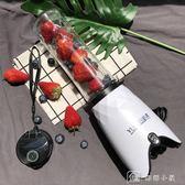 榨汁機家用迷你學生榨汁杯便攜式料理機水果汁機小型多功能 娜娜小屋