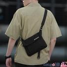 熱賣側背包 木村耀司男生小挎包韓版百搭側背包休閒簡約斜背包背包學生包包  coco