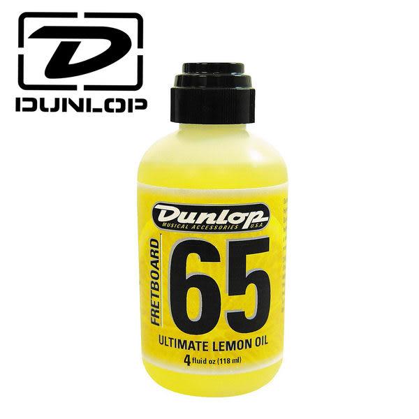 美國Dunlop JDGO-6554 指板檸檬油 4oz.公司貨【小叮噹的店】