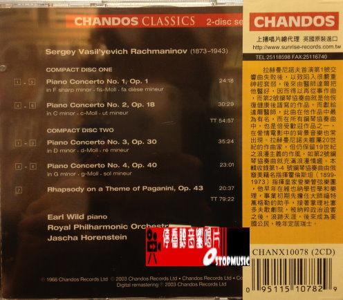 【停看聽音響唱片】【CD】拉赫曼尼諾夫:第1-4 號鋼琴協奏曲