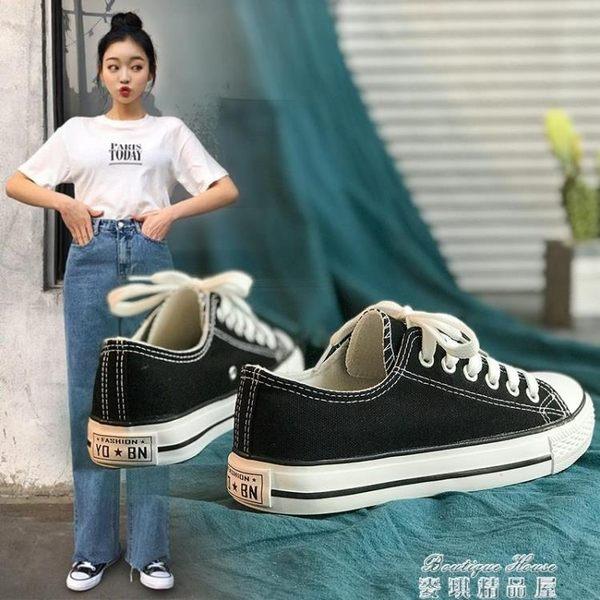 新款經典帆布鞋女原宿百搭韓版布鞋學生板鞋    麥琪精品屋