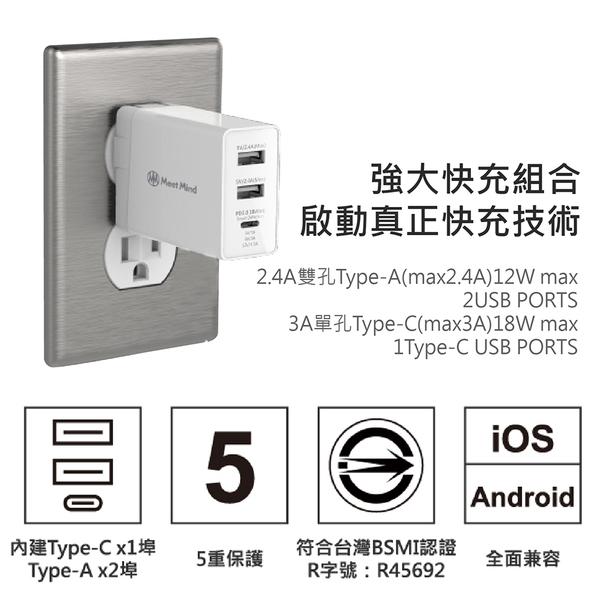 【免運!4倍速 BSMI合格認證】快速充電頭 台灣認證 充電器 快充豆腐頭 快充頭 旅充頭 出國 USB插頭