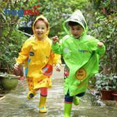 (萬聖節)兒童雨衣兒童雨衣寶寶雨衣韓版卡通男童女童學生雨衣無縫拼接雨披