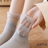 5雙 超薄絲襪女蕾絲花邊中筒襪薄款公主襪日系春秋潮長筒襪【毒家貨源】