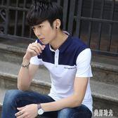 短袖襯衫2019夏季新款純棉修身翻領POLO衫韓版時尚薄款男裝 CJ2698『美好時光』