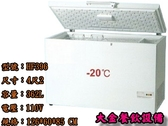 VESTFROST 4尺2丹麥冰櫃/上掀式冰櫃/冰箱/冷凍冰櫃/母乳冰櫃/臥櫃/丹麥進口冷凍櫃/-25℃/396L/大金餐飲