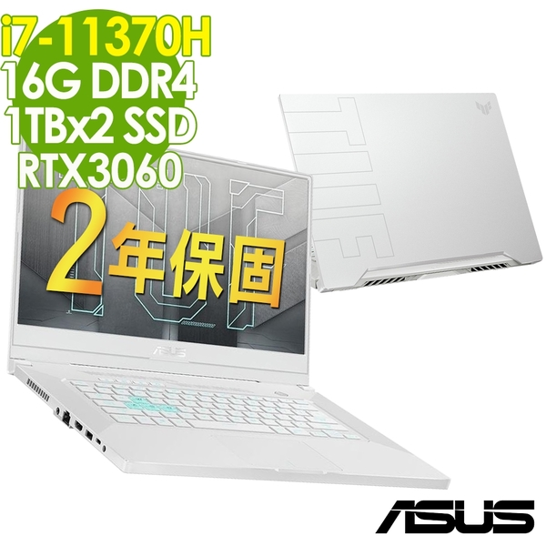 【現貨】ASUS TUF FX516PM-0161C11370H (i7-11370H/8G+8G/1TSSD+1TSSD/RTX3060 6G/15.6FHD/144Hz/W10)特仕