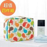 【韓版】可愛繽紛加厚大容量防潑水盥洗化妝包(4色)四入組-魚兒+小雞各2