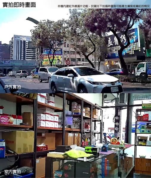 【CHICHIAU】WIFI 高清4K 超迷你DIY微型紅外夜視針孔遠端網路攝影機帶殼錄影模組@四保科技