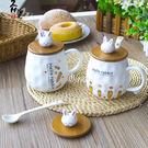 創意杯子陶瓷可愛馬克杯帶蓋勺卡通杯 ZL231『黑色妹妹』