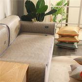 沙發涼墊 希亞斯沙發墊夏季涼席防滑藤席定做沙發套夏天皮沙發涼墊實木客廳