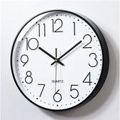 現代簡約個性創意時鐘掛鐘客廳表臥室鐘表靜音大氣圓形家用石英鐘 全館免運