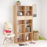 台灣製 布拉格8格收納系統櫃 書櫃 展示架 展示櫃 收納櫃 電視櫃《生活美學》