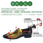 擴鞋器撐鞋器撐大定型高跟鞋平底鞋擴大器
