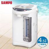 聲寶4.5L保溫型熱水瓶 KP-LA40W2