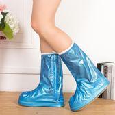 『618好康又一發』雨備防雨鞋套防滑加厚耐磨底