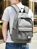 背包男士後背包韓版青年電腦旅行校園初中高中學生書包男時尚潮流 艾莎