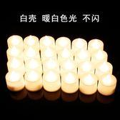 交換禮物 電子蠟燭 浪漫LED求婚蠟燭燈批發無煙告白道具婚慶表白生日布置 城市玩家