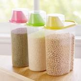 【24H ★ 】T 塑料密封罐廚房大號食品收納儲物罐五谷雜糧罐子有蓋收納盒 快出