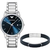超值套錶組:送原廠時尚手環 Emporio Armani 亞曼尼 Classic 石英套錶-藍x銀/44mm AR8033