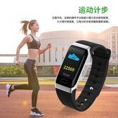 智慧手環運動手環監測心率血壓跑步計步器游泳防水多功能男女藍牙智慧腕帶 時尚新品