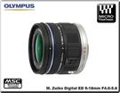 ★相機王★Olympus M.ZUIKO DIGITAL ED 9-18mm F4.0-5.6 平行輸入