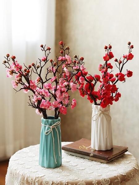 假花仿真花 仿真梅花桃花枝套裝臘梅干花過年家居客廳裝飾花假花書房盆栽擺件 優拓
