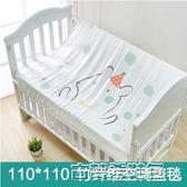 嬰兒夏涼被冰絲寶寶空調被夏季薄款超柔竹纖維兒童四季通用小被子 古梵希