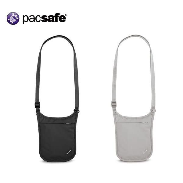 [pacsafe] Coversafe V75 RFID V75掛頸包 - 黑色、灰色 (10139100、10139103)