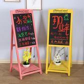 小黑板實木宣傳支架式立式廣告牌咖啡店餐廳花架髮光電子熒光板igo 法布蕾輕時尚