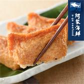 【阿家海鮮】日本四角豆皮/雅瑪珂 (1100g±10%/包) (72片/包)