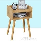 床頭櫃床頭櫃實木腿簡約現代收納櫃簡易臥室床邊小櫃子北歐經濟型 【全館免運】