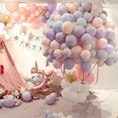 100個 ins馬卡龍氣球生日派對場景布置拱門裝飾結婚禮告白【步行者戶外生活館】
