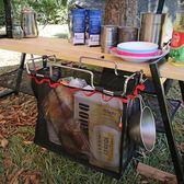 【狐貍跑跑】(小號) 野餐桌專用外掛置物架 多種桌子均可使用