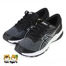 ASICS GT-1000 10 GS 鞋帶款 運動鞋 大童鞋 黑灰 NO.R7352