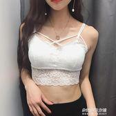 新款韓版小V交叉綁帶防走光裹胸純色蕾絲抹胸背心吊帶潮  朵拉朵衣櫥