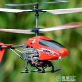 遙控飛機直升機耐摔充電動男孩兒童玩具禮物搖航模飛行無人機   電購3C