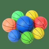 彈力球 兒童小皮球加厚小籃球充氣彈力玩具球幼兒園專用拍拍球手抓球足球 俏女孩