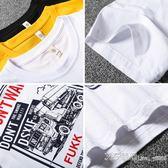 原創潮牌短袖男T恤時尚潮流歐美風嘻哈街頭bf風韓版潮學生寬鬆t恤 艾莎嚴選