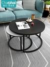 ins風北歐圓形茶幾現代簡約小戶型簡易家用客廳創意鐵藝小茶幾 印象家品