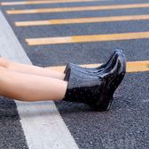雨鞋女夏水鞋女士中筒雨靴時尚套鞋保暖加絨防滑洗車廚房水靴      俏女孩
