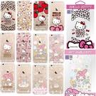 88柑仔店~新版三麗鷗 HELLO KITTY 雙子星 kikilala 美樂蒂 iPhone 6 plus (5.5吋)保護殼 手機殼 軟套