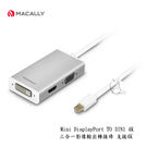 【A Shop】Macally Mini DisplayPort TO 3IN1 4K 三合一影像輸出(MD3N14K)