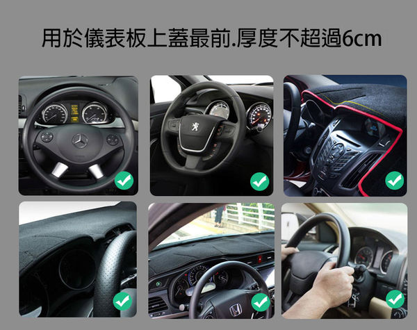 車用伸縮夾式360度旋轉儀表板手機支架  6吋內通用    夾式支架 儀表板手機架 防滑手機架 手機支架
